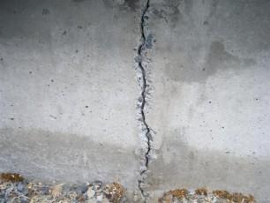 گروه ساختمانی بعثت مشاهده اخبار پیدایش ترک در ساختمان